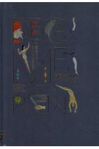 Decameron - Edição Comemorativa - 10 novelas selecionadas