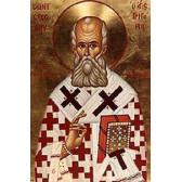 S. Gregório de Nissa