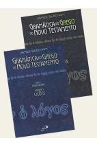 Gramática do Grego do Novo Testamento (Vol I e II)